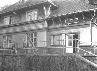 Старовинна  залізнична станція