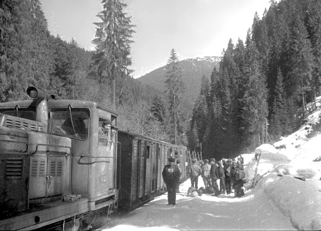 Станція у  гірських нетрях